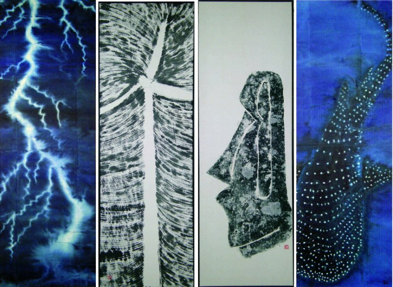 Living Now - series of 4 panels